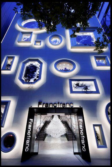 "interior shop | ""francfranc"" | nagoya , japan | by glamorous co., ltd."