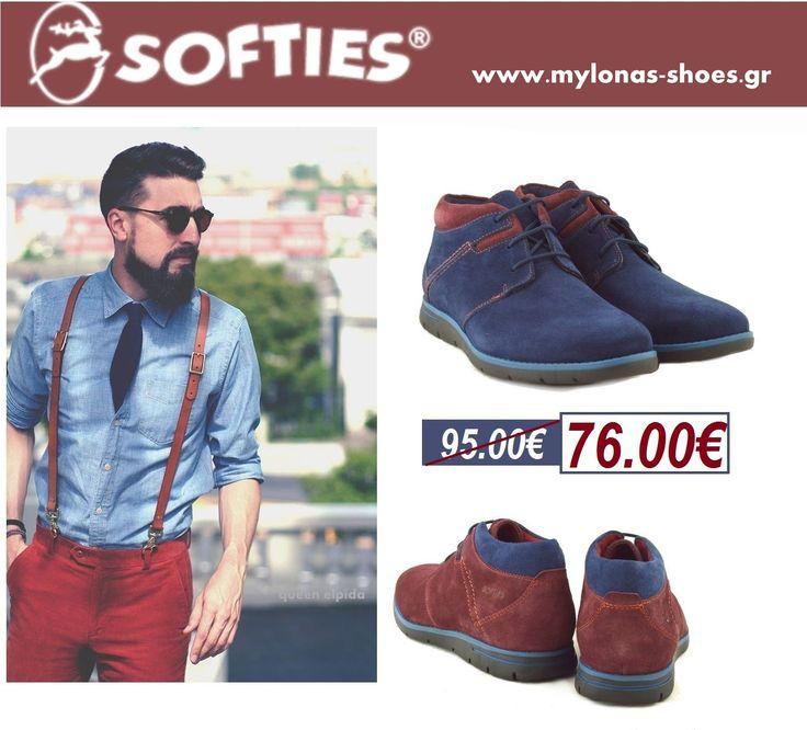 Shop Now->https://goo.gl/dP7SYO www.mylonas-shoes.gr #Μποτακι #SOFTIES #Ανδρικο! Super εύκαμπτη σόλα τύπου latex. Αντιβακτηριακοί πάτοι. Ειδικό σύστημα αμορτισέρ και εξαερισμού. Δίοδοι συμπίεσης Αεροθάλαμος απόσβεσης κραδασμών Σύστημα επιστροφής ενέργειας.