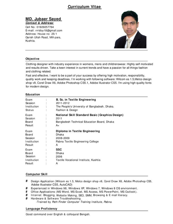 resume application samples