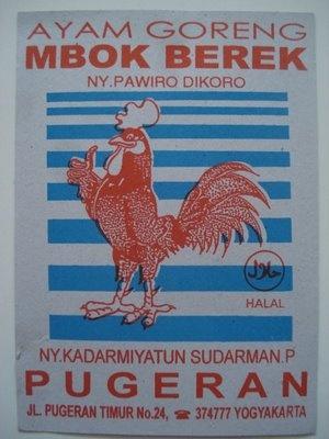 Javanese Fried Chicken's label: MBOK BEREK