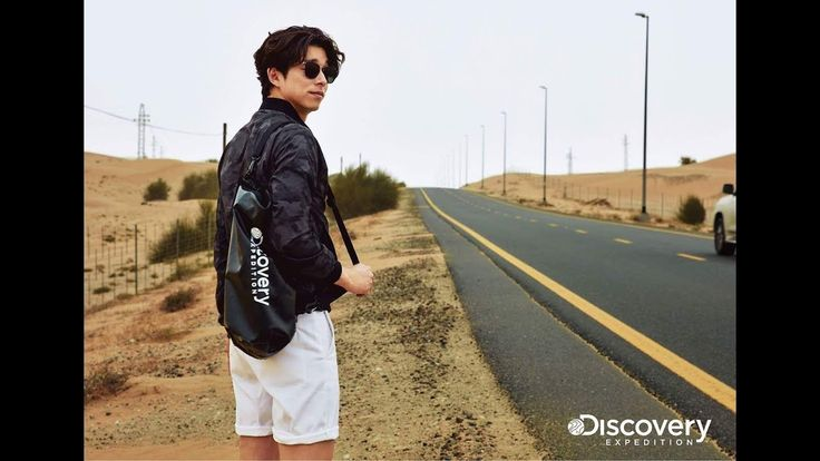 Gong Yoo 공유 Departed on Dubai, to Shooting the Outdoor Brand Discovery E...