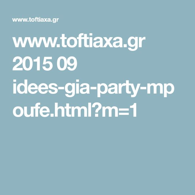 www.toftiaxa.gr 2015 09 idees-gia-party-mpoufe.html?m=1