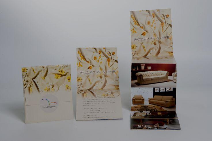 Invitation to the International Furniture Fair Tokyo. Art director: Mauro Giammarini Graphic design: Mauro Giammarini Copywriter: Patrizia Laquale Photo: D. Barile