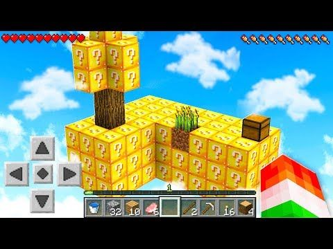 EXTREME SKYBLOCK LUCKY BLOCK SURVIVAL! - YouTube