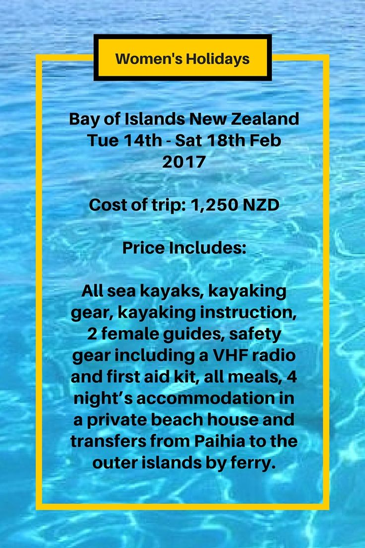 Check out what the price of this trip includes - excellent value for fun filled adventure.