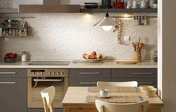 Posiadasz stół w kuchni? Zapoznaj się z tym projektem na naszej stronie internetowej.