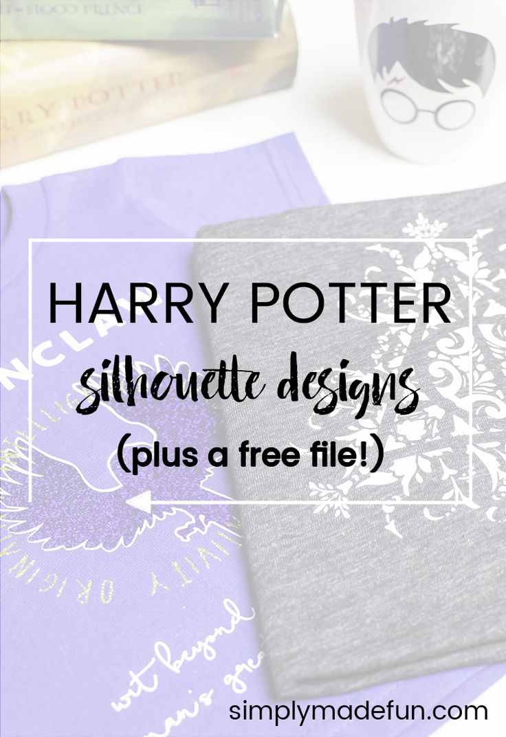 Get your geek on and make your very own Harry Potter t-shirts with a Silhouette machine! Perfect to wear for any Harry Potter occasion.