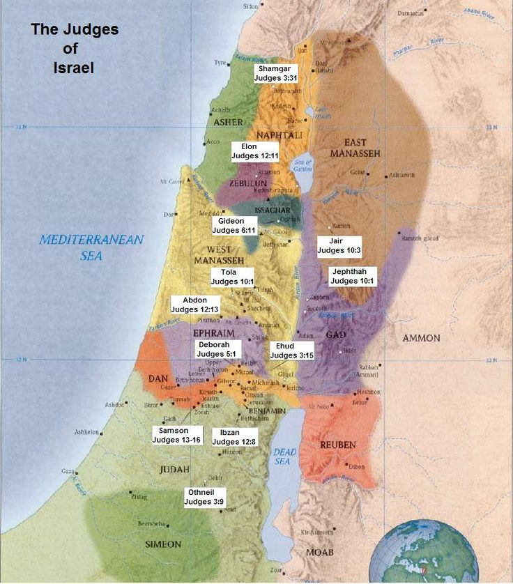 Judges of Ancient Israel Map Old