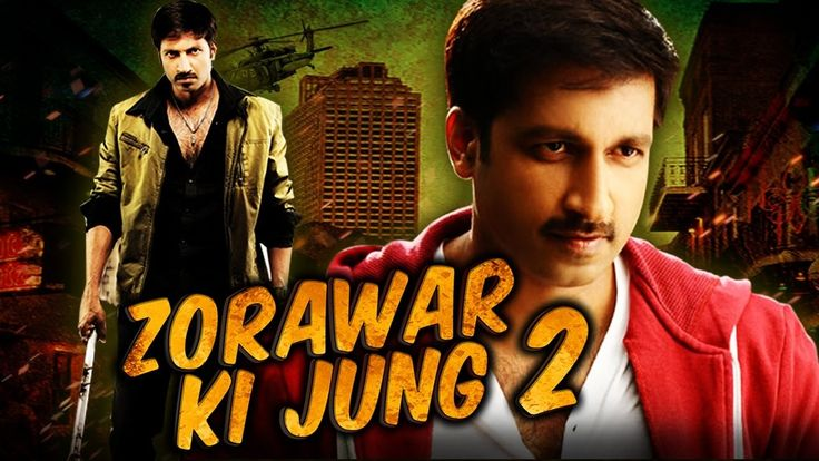 Free Zorawar Ki Jung 2 (2017) Telugu Film Dubbed Into Hindi Full Movie | Gopichand Watch Online watch on  https://www.free123movies.net/free-zorawar-ki-jung-2-2017-telugu-film-dubbed-into-hindi-full-movie-gopichand-watch-online/