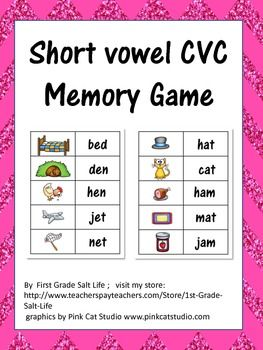 Short Vowel Memory Game!