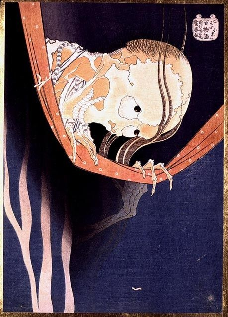 The Tale of Koheiji by Hokusai. It was based on an actual event, Koheiji was killed by his wife and her lover. As revenge he returns to haunt the couple while they are in bed together inside mosquito netting.
