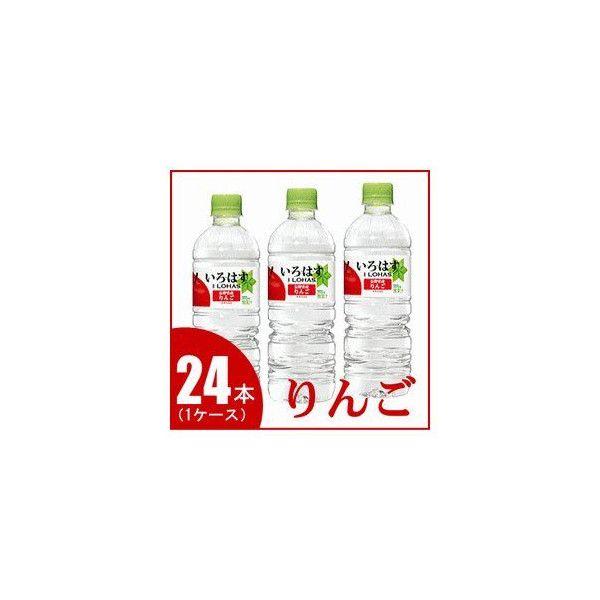 日本生まれの天然水に長野県産ふじりんごのエキスを加えたさわやかな甘さです。後味もさっぱりに仕上がっています。