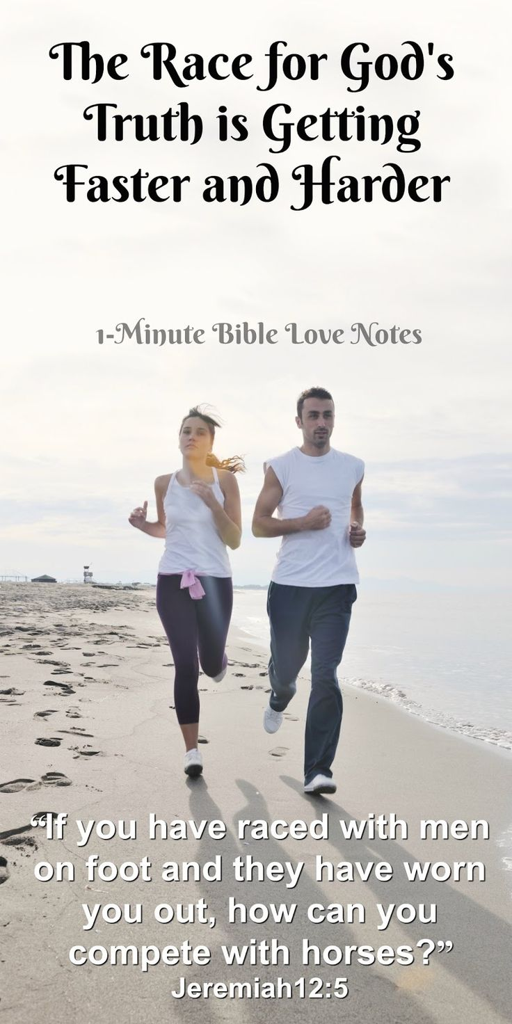 Dear Christians, Our Race is Getting Faster and Harder - Jeremiah 12:5-6. But God's Word will give us speed and strength. This 1-minute devotion explains.