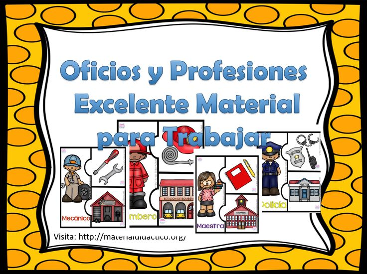 Compartimos con ustedes este excelente rompecabezas para trabajar los oficios y las profesiones, el cualnos comparte la maestra Lizeth Calderón