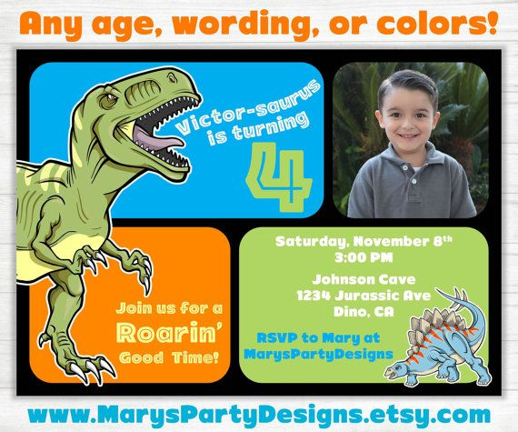 Dinosaur Birthday Invitation Party 3rd 4th by MarysPartyDesigns