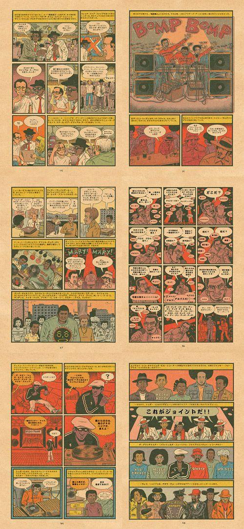 Sampling-LoveのBlog - ED PISKOR / Hip Hop Family Treeの日本語版「ヒップホップ家系図 vol.1(1970~1981)」