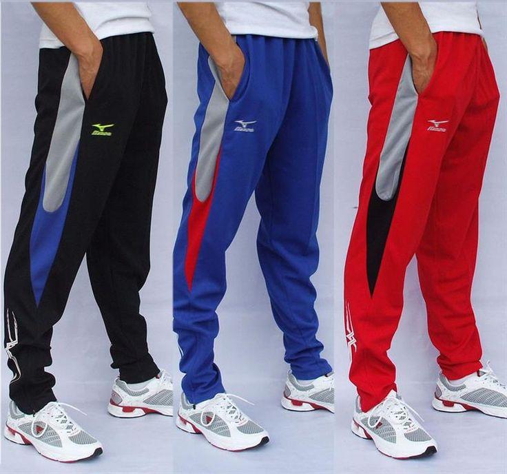 Купить тренировочные футбольные штаны