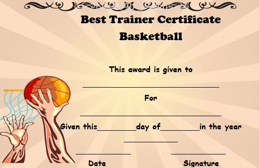Basketball trainer certificate basketball certificate template basketball trainer certificate basketball certificate template pinterest certificate templates basketball and basketball coach yadclub Images