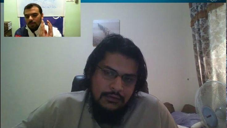 Arabic Online Lesson Grammer