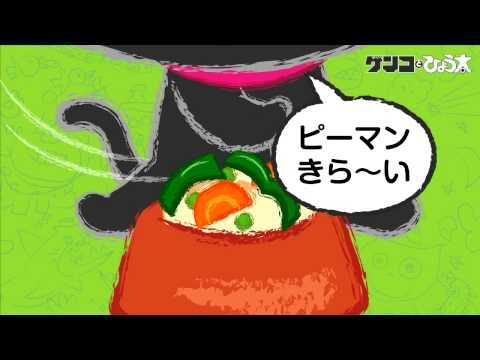 """""""Genko and Hyouta's proverb theater vol.3 Leftover of the cat."""""""