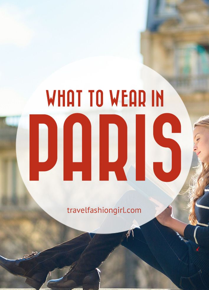 If you're wondering what to wear in Paris, TFG helps you plan your perfectly Parisian travel wardrobe. Expert fashion tips makes packing for Paris a breeze!  www.travelfashiongirl.com