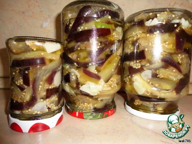 """Баклажаны """"Грибочки"""" в масле ингредиенты"""