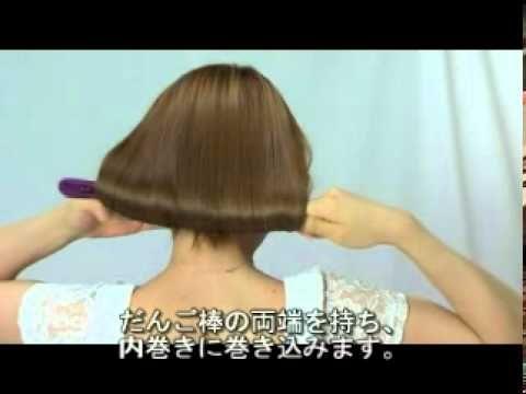 Hair Tutorial: Celebrity Inspired Elegance Updo - YouTube