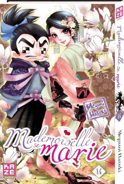 Avec l'aide de Himé et le soutien de Towako, Yûga parvient à se réconcilier avec Rina et à dissiper le malentendu survenu dans leur passé commun. Cependant, les ennuis se poursuivent pour la famille Gokurakuin, car Kyôsuke n'a pas renoncé à la détruire par tous les moyens. Afin de protéger ses proches, Towako décide de prendre le nom de son bien-aimé et de quitter la demeure familiale...