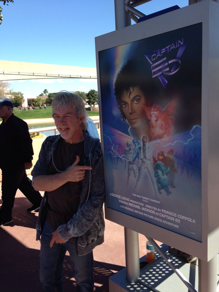 Seeing Captain Eo with Matt Forger