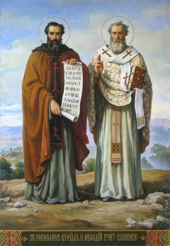 Saint/s of the Day - February 14 - Sts Cyril and Methodius Bishops & Confessors, Apostles to the Slavs - 826/27 & 815-869 & 885 Patrons of Europe and Unity between Orthodox and Roman Catholics and many Slavic countries individually These two brothers were from Thessalonica, Greece. Methodius was ..........| Awestruck Catholic Social Network