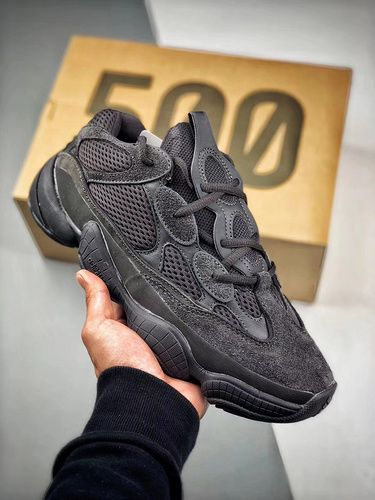 new products f4fc3 9ba6f Adidas Yeezy 500 - F36640   又拍图片管家