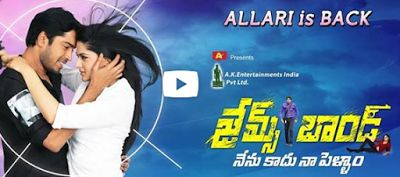 James Bond Telugu Full Movie 2015 Download 700MB