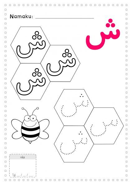 Latihan Mewarnai Huruf Hijaiyah Lengkap Lk Alphabet Learning