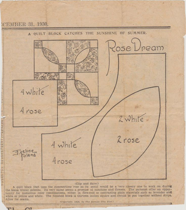 Rose Dream quilt pattern from The Weekly Kansas City Star December 31, 1930