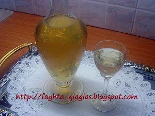 Τα φαγητά της γιαγιάς - Λικέρ πικραμύγδαλο (amaretto)