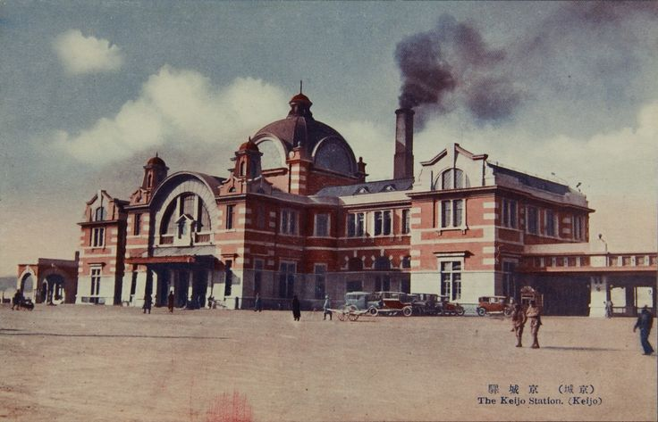 Seoul Station, c1930  일제강점기 사진엽서 - 서울 역사(京城驛). Completed in 1925. http://www.pinterest.com/chengyuanchieh/