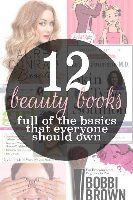 12 Basic Beauty Books You Should Own