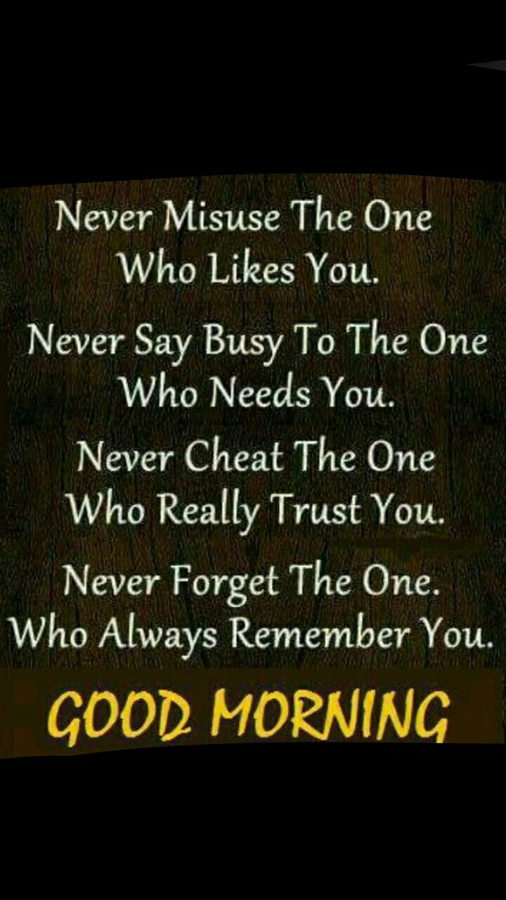 I Always Remember U My Pin Friend Good Morning Quotes