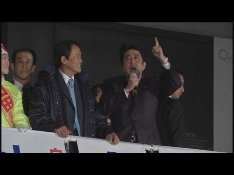14分ごろから民主党=日教組批判。「日教組が日本を支配している」と陰謀論を叫んでいる。おぞましい。