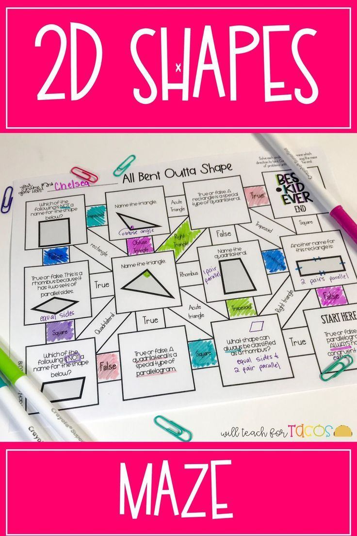Classifying 2D Shapes Maze 4 6C 4 6D 5 5A   Will Teach For