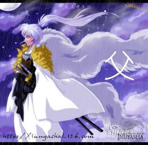 86 best INU NO TAISHO X IZAYOI images on Pinterest   Inuyasha ...
