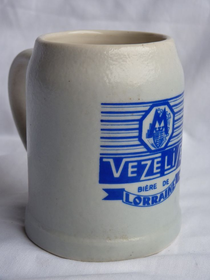 Chope de bière VEZELISE via ANTIQUE MARCBEA. Click on the image to see more!