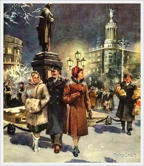 «Впечатления дороже знаний...» - Изобразительное искусство СССР. Свидание... 3