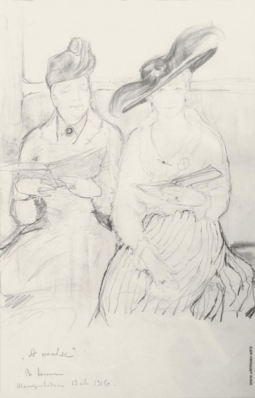 Киселева Е. А. В вагоне. Киселева Елена Андреевна [1878—1974] В вагоне. 1916