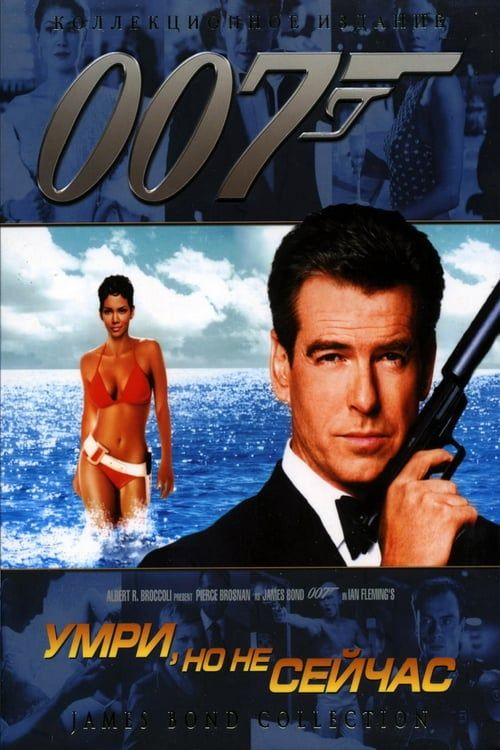 Another Day 2002 Full Online Movie Hd Free