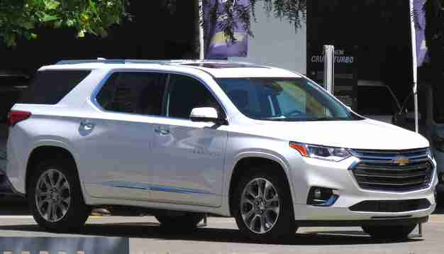 2019 Chevy Traverse Gas Mileage 2019 Chevy Traverse Gas Mileage