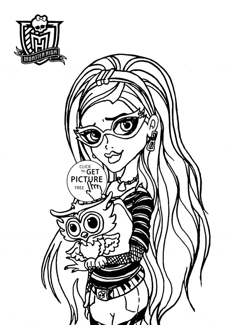 coloring pages monster high skull - photo#30