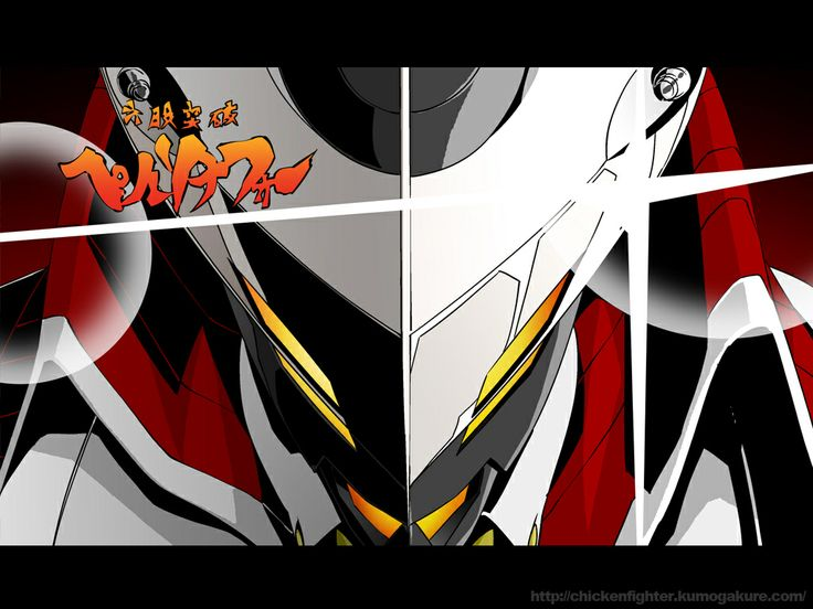 Persona 4 x Gurren Lagann  Izanagi-no-OkamiIzanagi No Okami Persona 4