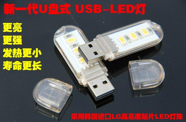 Free shipping 2PCS Mini USB lights computer lamp mobile power lamp holder computer lights keyboard lights camping lights #Affiliate