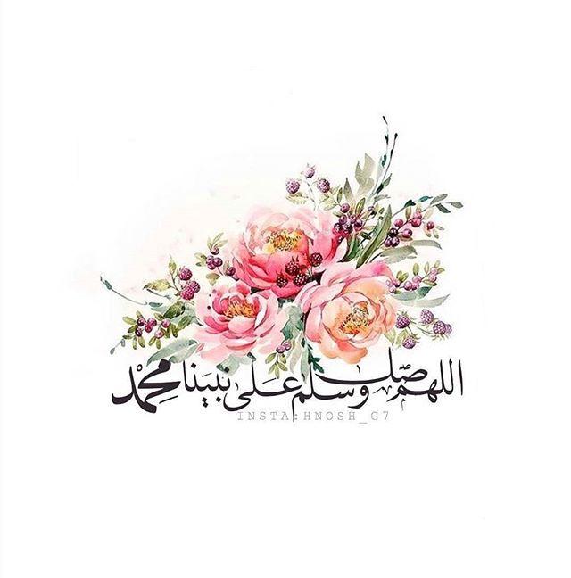 Hnosh G7 من هـــدي نبينا ﷺ بشروا ولا تنفروا ـ وان تعددت الٲوجه المظلمه ـ يظل دوما جانب Islamic Images Islamic Quotes Wallpaper Beautiful Quran Quotes